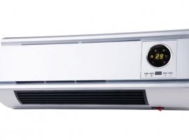 CALEFACTOR SPLIT CERAMICO SD2000